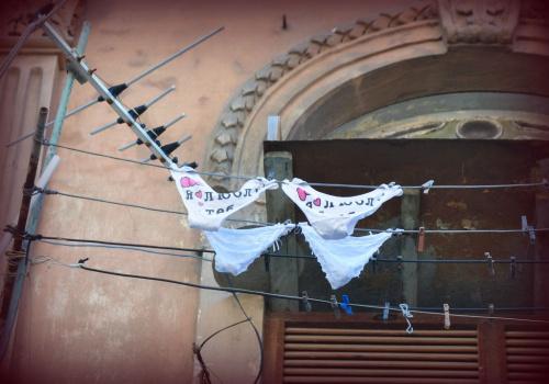Kuba, Havana 2013 - miłość można wyrażać na różne sposoby