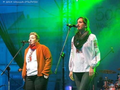 Parada Województwa Podlaskiego; Czeremszyna, 21.VI.2014 #Czeremszyna #folk #muzyka #ParadaWojewództwaPodlaskiego #Suwałki